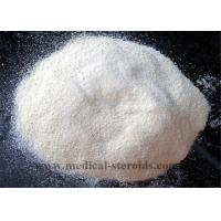 Buy cheap Chitosan 96.4% High Purity Plant Growth Enhancer Chitosan 9012-76-4 from wholesalers