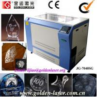 Buy cheap CO2 Laser Engraving Crystal/Perspex/Glass Equipment from wholesalers