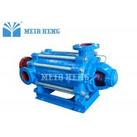 Buy cheap Three Phase Stainless Steel Centrifugal Pump / Self Priming Water Pump from wholesalers