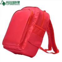 Buy cheap Sport Promotional School Bags Fashion Red Student Backpack School Rucksack from wholesalers