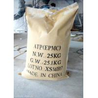Buy cheap EPMC LOW Pb ATP High Temperature Resistant Materials Anti Corrosive Chemical Auxiliary Agent 13939-25-8 from wholesalers
