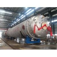 Buy cheap Distillation Column from wholesalers