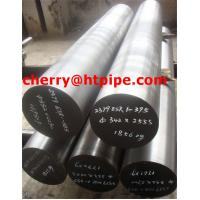 Buy cheap ASTM A484 316H stainless steel bars from wholesalers