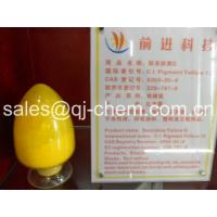 Buy cheap Pigment Yellow 12 (1138 Benzidine Yellow G) from wholesalers