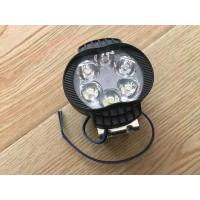 Buy cheap Portable Tricycle Sharpy E Rickshaw Kit 18W 12 Volt Led Lights Motorcycle Headlight With Free Brackets from wholesalers