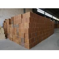 Buy cheap Mullite Silica Refractory Bricks Bauxite Chamotte Material Brown Color For Cement Kiln product