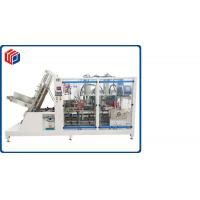 Buy cheap 12 Cases / Min Case Packing Equipment , Durable Bottle Case Packer Machines from wholesalers