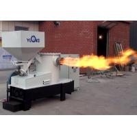 Buy cheap Straw pellet boiler burner for sale from wholesalers