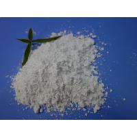 Buy cheap Fireworks Colorant Strontium Carbonate SrCO3 Molecular Weight 147.63 from wholesalers