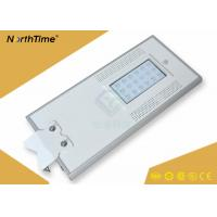 Buy cheap Smart Control 18W Solar Light with 5M Mounting Height 30W solar panel 13AH Lithium Battery from wholesalers