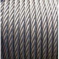 Buy cheap 35W*K7 40W*K7 8*K19S 8*K26WS 8*K31WS 8*K36WS Compact Strand Wire Rope from wholesalers
