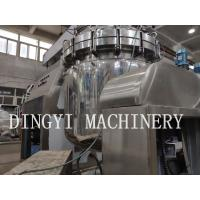 Buy cheap High Shear Vacuum Emulsifying Mixer / Stainless Electric Emulsifier Machine from wholesalers