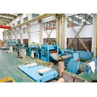 Buy cheap High Efficient Steel Coil Cut To Length Line 0.1mm-4mm ±0.5 Mm Diagonal Tolerance from wholesalers