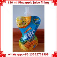 Buy cheap 150ml pineapple packing machine, plastic bag filling capping machine from wholesalers