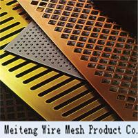 Buy cheap Kinds Of Perforated Metal Net For Sale (low price) from wholesalers