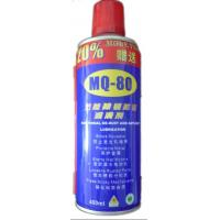Buy cheap Anti-rust lubricant from wholesalers