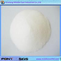 Buy cheap calcium nitrite for industrial concrete admixture from wholesalers