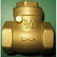 Buy cheap Single Sloping Door Swing Silent Check Valve Screwed Female By Brass Body from wholesalers