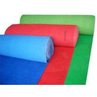 Buy cheap pp spunbonded non woven fabric from wholesalers