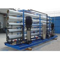 Buy cheap Anti corrosion  Brackish Water Reverse Osmosis Systems for potable water 15m3/hour from wholesalers