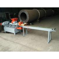 Buy cheap Hydraulic Briquette Extruder Wood Charcoal Processing Line Charcoal Briquette Making Machine from wholesalers