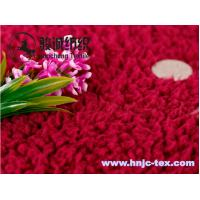 Buy cheap Hot sell lamb wool fabric/velveteen for pajamas fabric and apparel from wholesalers