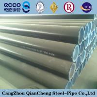 Buy cheap API 5L Pipe,API 5L seamless steel pipe product