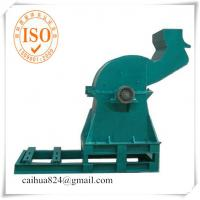 Buy cheap Metal an crusher recycling machine from wholesalers