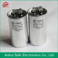 China sh capacitor 450V capactor sh capacitor ac on sale