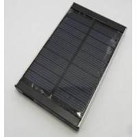 Buy cheap Solar Mobile Power for iPhone (YX202) from wholesalers