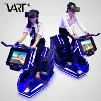 Buy cheap Fitness Club VR Bike Simulator / Virtual Reality Equipment with Speed Control from wholesalers