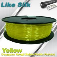 Buy cheap Yellow Colors 3D Printer Filament Polymer Composite ( Like Silk ) 1.75mm / 3.0mm Filament from wholesalers