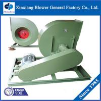 Buy cheap Belt Driven Clean Air Centrifugal Fans,Backward Curved Blade Centrifugal Fan from wholesalers