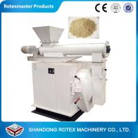 Buy cheap Animal feed pellet machine China factory supply with high quality from wholesalers