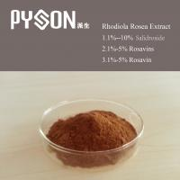 Buy cheap Red Yeast Rice Extract from wholesalers