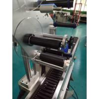 Buy cheap 10-50ml Round Bottle Vial Labeling Machine For Lipsticks Of Cosmetic from wholesalers