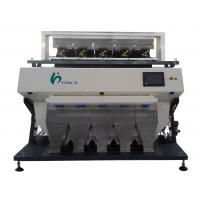 Buy cheap Advanced Rice / Bean Color Sorter with 0.025MM² Resolution from wholesalers