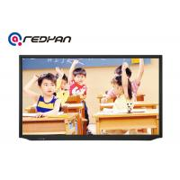 Buy cheap 75 Inch 450nits Interactive Screens For Education With Teaching Software from wholesalers