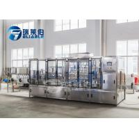 Buy cheap Square Plastic Bottle Filling Machine Customized 5L- 10L Mineral Water Drinking from wholesalers
