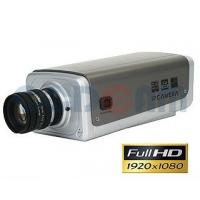 Buy cheap 1.3 Megapixel IP Sony CCD Camera Module from wholesalers