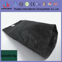 China non woven geotextile fabric bag,geobag on sale