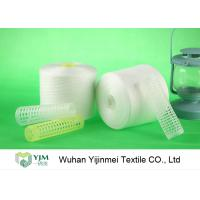 Buy cheap 40/2 50/2 60/2 100% Bright Virgin Sewing Thread Polyester Yarn High Tenacity product