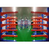 Buy cheap Single Side Steel Material Cantilever Storage Racks Heavy Duty 5 Years Warranty from wholesalers