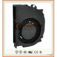Buy cheap UL CE TUV ROHS Certified 12v DC fan hjigh quality 52x40x10 mm 12v dc blower fan from wholesalers