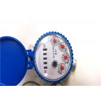 Buy cheap Single Jet Water Meter Dry Dial LXSC-15D For Resident, Remote Reading Water Meter from wholesalers