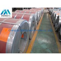 Buy cheap Cold Rolled Galvalume Steel Coil Color Steel Coil Fireproof Width 900mm - 950mm from wholesalers