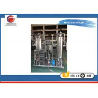 Buy cheap Automatic Carbonated Drinks Production Line Aerated Beverage Mixer 2.6KW 380V / 220V from wholesalers