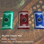 Buy cheap islam muslim prayer mat bag with compass from wholesalers