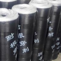 Buy cheap Root Puncture Resistant bitumen Waterproof Membrane for plant roof from wholesalers