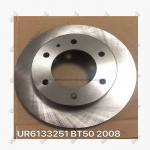 Buy cheap Hyundai Santa FE IX45 Rotor Disc Brake UC2B-33-251B IX35 SANTA FE 2.7 from wholesalers